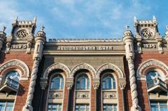 В НБУ прокомментировали «незаконную национализацию Приватбанка»