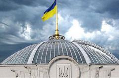 Рада лишит мандатов двоих народных депутатов