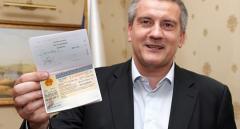 СМИ: в Крыму массово отбирают российские паспорта