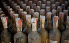 """""""Напиток богов"""": найден уникальный артефакт возрастом 8 тысяч лет"""