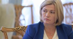 Геращенко назвала «ножом в спину» голосование Беларуси в ООН по Крыму