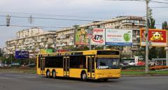 Рева: «Льготы на транспорте будут монетизированы»
