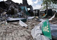 Кабмин выделил деньги на поддержку четырех городов Донбасса