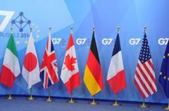 Украина созрела: в «Большой семерке» сделали важное заявление