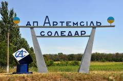 ДП «Артемсіль» подало позов щодо визнання неправомірними дій виконавчої служби