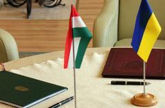В Венгрии заявили о праве зарубежных венгров на автономию