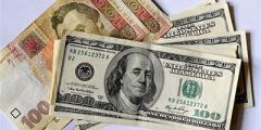 Доллар по 30: «подушка безопасности» или реалии 2018 года?