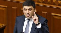 Гройсман просит Венгрию не разговаривать с Украиной языком шантажа