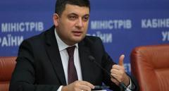 Гройсман: «Президент должен отреагировать на ситуацию в Закарпатской области»