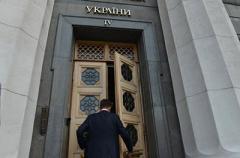 Раде дали добро на законопроект по реинтеграции Донбасса