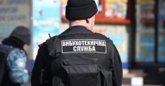 Массовая эвакуация! В Киеве неизвестный «заминировал» 11 объектов