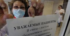 Сезон гриппа: как сбить температуру натуральными средствами