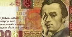 Новый дизайн: украинские деньги изменят свой внешний вид