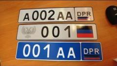 """В """"ДНР"""" решили """"разобраться"""" с украинскими автономерами"""