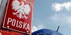 """Польша официально подтвердила начало действия """"черного списка"""" украинцев"""