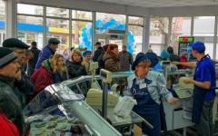 В Донецке открылись магазины «Золотой ключик»