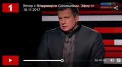 У Соловьева на росТВ рассказали, за сколько дней силы АТО при наступлении полностью разгромят боевиков на Донбассе