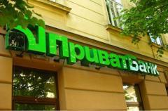 Люди Коломойского «развели» Приватбанк на сотни миллионов