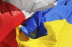 В АП заявили, что убедили Польшу сократить «черный список» украинцев