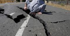 В Тихом океане произошло мощное землетрясение: ожидают опасных цунами
