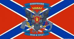 Просятся под крыло Захарченко: в «ЛНР» хотят возвращения «Новороссии»