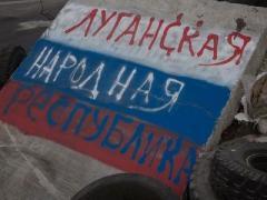 """В России призвали """"прекратить играть в независимость ЛНР"""""""
