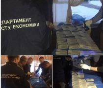 """Луганщина: должностные лица Пенсионного фонда попались на первом """"траше"""" взятки"""