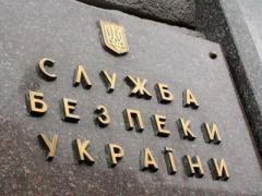 Из Украины выдворили доверенное лицо Кадырова