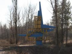 В Станице Луганской нашли взрывоопасный схрон