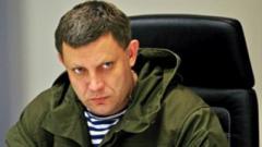"""""""В Донецке ситуацию под контролем мы не удержим..."""", - в """"ДНР"""" предрекают Захарченко силовую смену власти"""