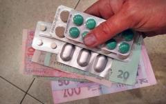 Еще три категории больных будут бесплатно получать лекарства