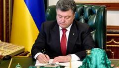 Порошенко подписал закон о введении выходного 25 декабря