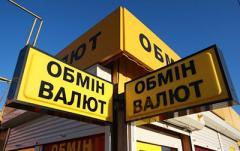 Обменники шокируют: украинцы отказываются верить в то, что происходит с долларом