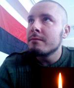 Стало известно о смерти от ранений разведчика АТО из Кривого Рога