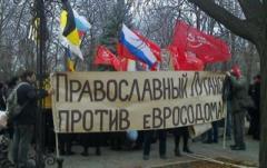 Ситуация в Донецке и Луганске: новости, курс валют, цены на продукты, хроника событий 05.12.2017
