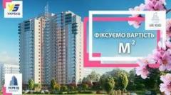 Участник программы «Доступное жилье» должен иметь на счету всю стоимость квартиры