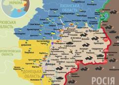 Ситуация в зоне АТО: опубликована карта от 10 декабря
