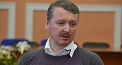 Все завершилось провалом: Стрелков рассказал о поставленных задачах Путина