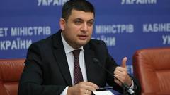 Украинцев ждет средняя зарплата 10 тысяч гривен – Гройсман