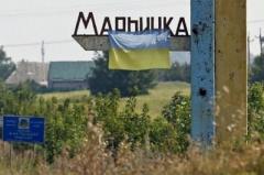 Льготы для учащихся из прифронтовой зоны Донбасса
