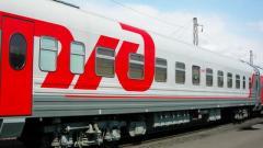 РЖД перевела поезда в обход Украины