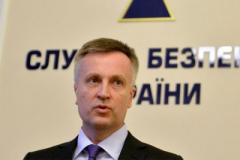 Наливайченко оштрафовали за незаконный прорыв границы с Саакашвили