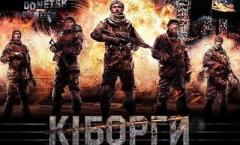 """Фильм """"Киборги"""" установил рекорд по кассовым сборам"""