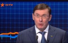 Мы подадим апелляцию и не только: Луценко рассказал о следующих шагах Генпрокуратуры в резонансном деле Саакашвили. ВИДЕО