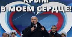 Ядерный полуостров с легкой руки Кремля: в России рассказали об атомной бомбе в Крыму