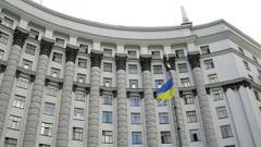 Кабмин утвердил программу восстановления и развития мира на Донбассе