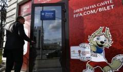Сайт ФИФА заблокировал жителям Крыма покупку билетов на ЧМ-2018