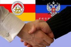 В «ДНР» «ратифицировали договор о дружбе» с Южной Осетией
