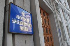 В МИДе прокомментировали «переговоры» с Грузией об экстрадиции Саакашвили