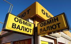 Украинцев предупредили о скачке доллара